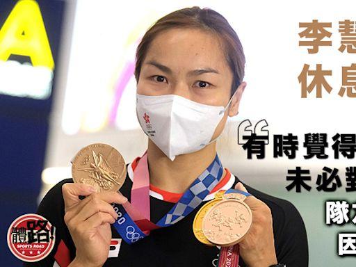 【單車】奧運全運之旅凱旋 李慧詩休戰冀交棒:不想香港單車是一人撐住