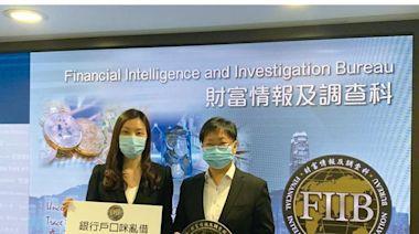 警本月成立財富情報及調查科專責打擊洗黑錢 迎戰洗錢電子化 升格為第5皇牌部門