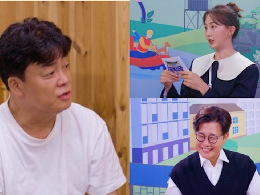SBS招牌綜藝《白種元的胡同餐館》播出4年後將終映!計劃在12月中旬播出最後一集