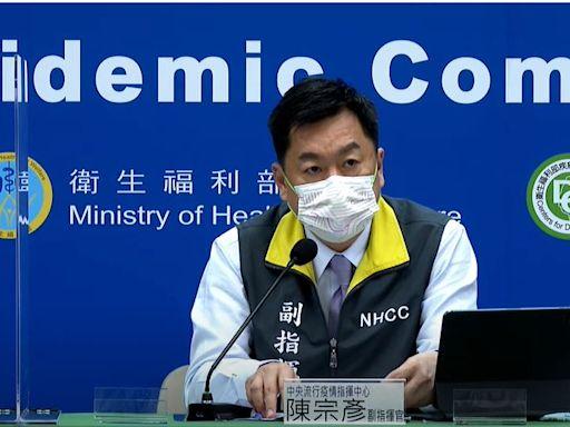 快新聞/打2劑高端疫苗未來入境越南免隔離? 陳宗彥曝最新進度