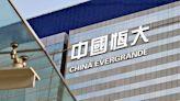 遭中外評級機構展望調為負面 中國恒大取消特別分紅再挫11% (12:29) - 20210727 - 即時財經新聞