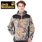 【Jack wolfskin 飛狼】男 立領迷彩防風防撥水外套 機能輕量『迷彩』