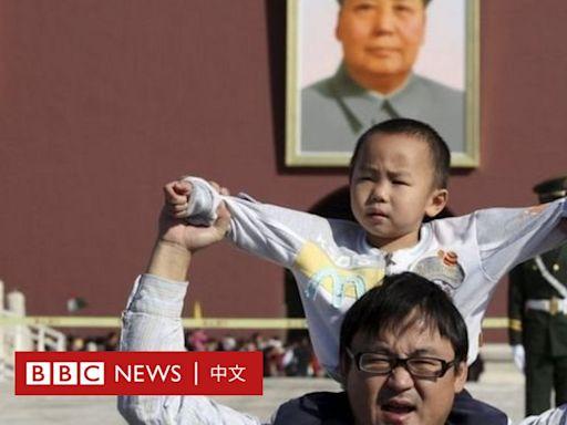 中國人口普查結果的五個主要關注焦點