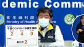 台灣9/20新增新冠肺炎本土確診2例、4例境外移入、0死   台灣英文新聞   2021-09-20 14:10:00