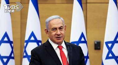 以色列總理遭逼宮 「不死鳥」12年政權終結│TVBS新聞網