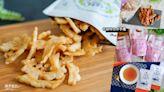 盤點嘉義布袋4大特色伴手禮~宏展農場苦瓜酥、幸福樂麻花捲、FUN心鮮蝦滴魚精、元泉益菜脯