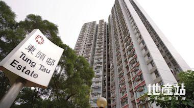 東頭邨2房當年18萬買 19年賺260萬離場 - 香港經濟日報 - 地產站 - 二手住宅 - 資助房屋成交