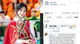 子瑜「射箭美貌」登4千萬國外網站火了 網推爆:台灣人啦