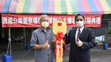 國一楊梅休息站預定今年底啟用 提供賣場、廁所等服務