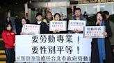 要性別平等 反對陳信瑜任北市府勞動局長 (圖)