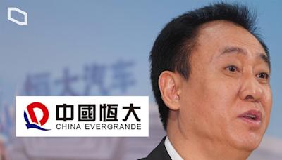 【恒大危機】彭博﹕中國要求許家印自掏腰包為恒大還債 | 立場報道 | 立場新聞