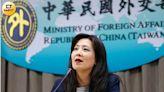 美參議員再提法案 不得限制台灣官方展示國旗徽章