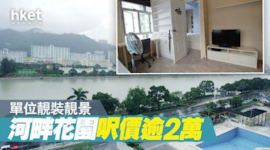 【直擊單位】單位靚裝修配靚河景 米色大廳配天藍色睡房 河畔花園呎價逾2萬 - 香港經濟日報 - 地產站 - 二手住宅 - 私樓成交
