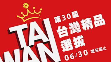 疫後時代 台灣精品智慧醫療守護健康生活