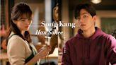 「臉蛋完美,演技有夠爛」:宋江跟韓素希被韓國人罵翻,《無法抗拒的他》真這麼難看? ‧ A Day Magazine