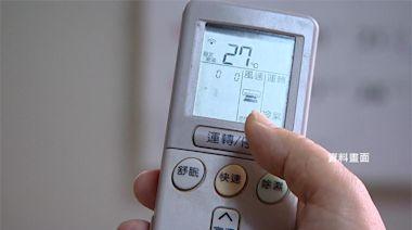 7月有望免收夏季電費?政院最快周四拍板-台視新聞網