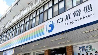 中華電子公司與遠雄 合作開發大園區土地 - 工商時報