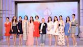 2021香港小姐競選啟動招募儀式
