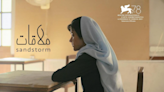 Pakistani short film 'Mulaqat' to be screened at Venice Film Festival