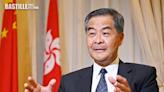 梁振英:若崗位對國家及香港有利 自己願擔任 | 政事