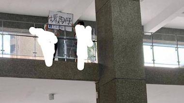高中生面試台大法律系 學長姐場外高舉「快逃啊!」