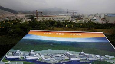 信報即時新聞 -- 台山核電廠事件 法國電力倡停運行作檢查