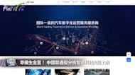 準備生金蛋! 中國聯通擬分拆智網科技A股上市