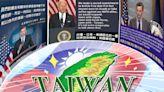 【打爆不平】美軍從阿富汗撤軍反凸顯台灣的重要性