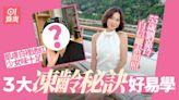55歲劉嘉玲素顏托腮自拍信心十足 肌膚白裡透紅充滿少女感