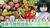 過期朱古力容易氧化變酸滋生病菌 誤吃可引發敗血病數小時奪命 | 健康 | Sundaykiss 香港親子育兒資訊共享平台