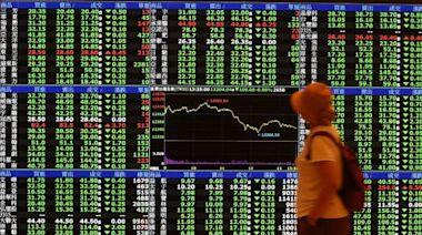 最慘520行情 台股急殺一度摜破半年線 三大法人賣超180.93億元 | Anue鉅亨 - 台股盤勢