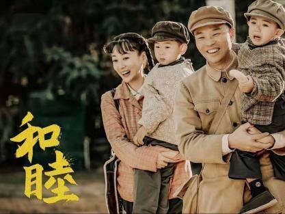 《美好的日子》:「口嫌體直」的劉桂芹,為何成最可愛角色?