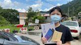 「一人一平板 停課不停學」公益計劃 第二波上線 台灣大讓愛繼續 助力弱勢學童暑假趕進度 | 蕃新聞