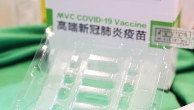 台灣高端疫苗「巴拉圭三期試驗」進度曝光!約330人完成第一劑施打 | 台灣英文新聞 | 2021-10-20 20:37:00