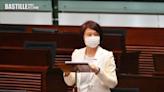立法會審議公職人員宣誓草案 建制派:扭轉「發誓當食生菜」情況 | 政事
