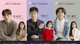 池昌旭、金玟錫、柳炅秀將出演「認識的哥哥」 預計19日播出