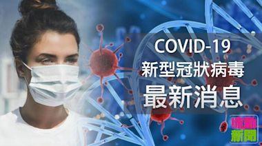 【新冠肺炎】本港今日新增3宗確診個案 中環士丹頓街大廈需強制檢測