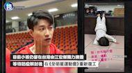福原愛離婚成功斷開江宏傑 2孩監護權調解結果出爐|鏡週刊 鏡娛樂即時