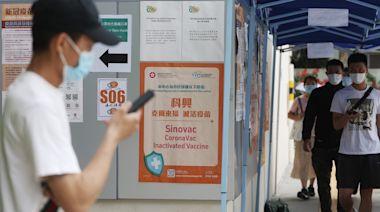 新冠肺炎・最新|4月11日曾到海港城商場須最遲本周二強制檢測