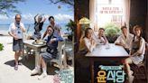 《尹食堂》第三季將在濟州島開業?tvN:「新的一季正在討論中,具體事項還沒有確定」