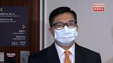 鄧炳強稱必須盡快就基本法23條立法 - RTHK
