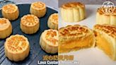 * 採用嘉麟樓第一代奶黃餡 * (氣炸/焗爐) 流心奶黃月餅 Lava Custard Moonc