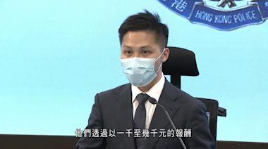 涉控制外傭銀行戶口洗黑錢涉款2,700萬 警拘29名非華裔人士
