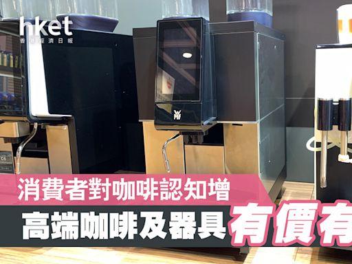 【疫市營商】咖啡文化普及 家用咖啡機疫下銷售增2成 - 香港經濟日報 - 即時新聞頻道 - 商業