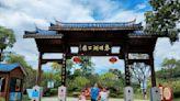 帶你游福州——藏在市中心的秘境之旅(黎明湖—烏石山)