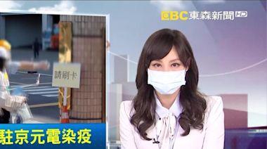 吳宇舒「戴口罩報新聞」 連播2.5小時「像吸不到氧」上網求救