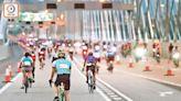 11月料復辦單車節 路線涵蓋港珠澳大橋