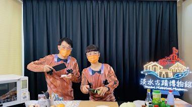 微波料理影片超有哏 淡古用美食教微歷史