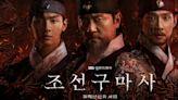 《朝鮮驅魔師》甘宇成、張東潤與朴成勳三主演遭惡靈包圍,染血海報公開
