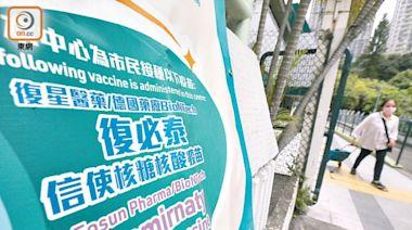市民趕「死線」前打復必泰 6接種中心預約爆滿